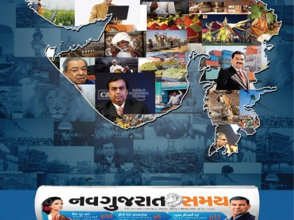 NavGujarat Samay ET Wealth Launch Ad