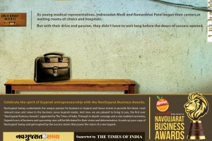 NGS Business Awards Indravadan Modi ad