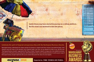 NGS Business Awards Satish Chona ad