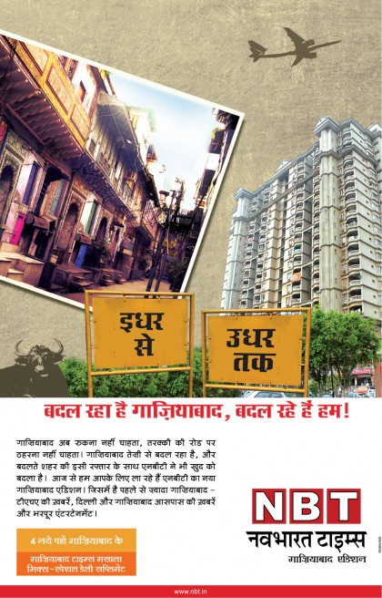 NavBharat Times Ghaziabad Launch Campaign