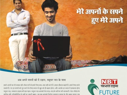 NavBharat Times Planet Campus 2012 Campaign